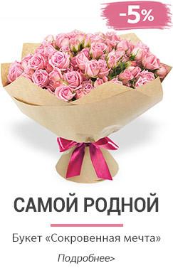 Заказать цветы не дорого на дом в томске доставка цветов харьков срочно